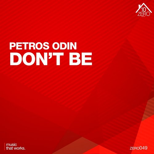 petros odin dont be