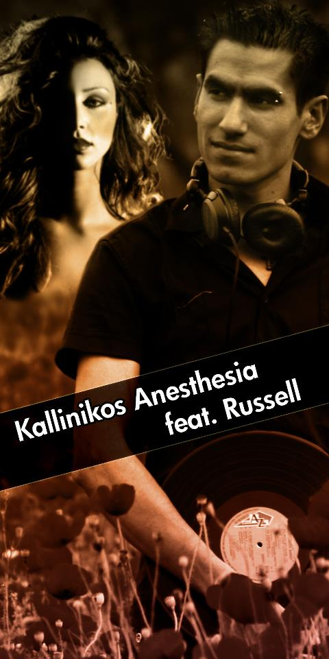 Kallinikos Anesthesia Feat. Russell – Love You (Original Mix)
