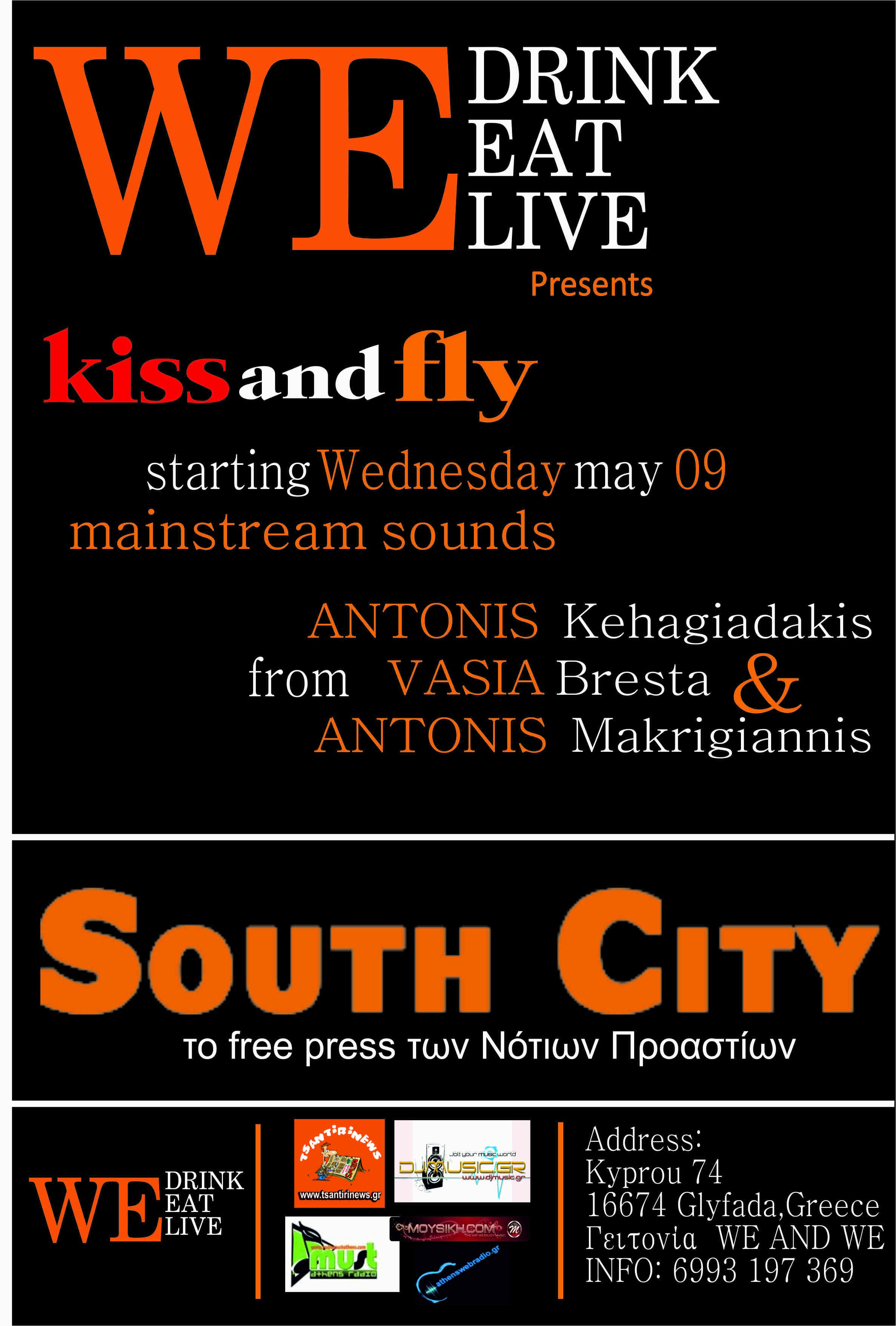 Σήμερα: WE presents KISS & FLY στην Γλυφάδα!
