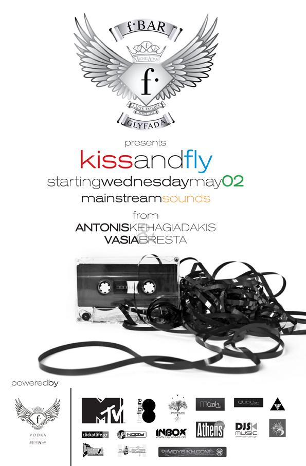 Σήμερα: F bar Glyfada presents KISS & FLY