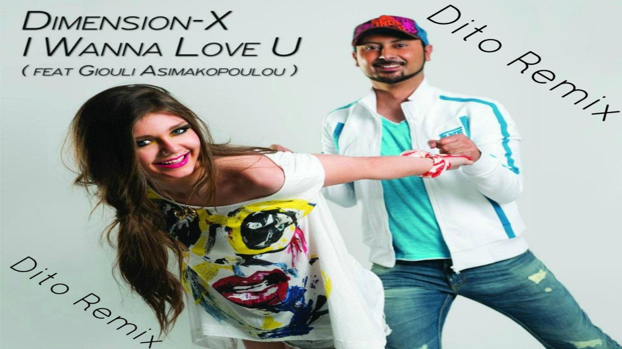 Dimension-X (feat.Giouli Asimakopoulou) – I Wanna Love U (Dito Remix)