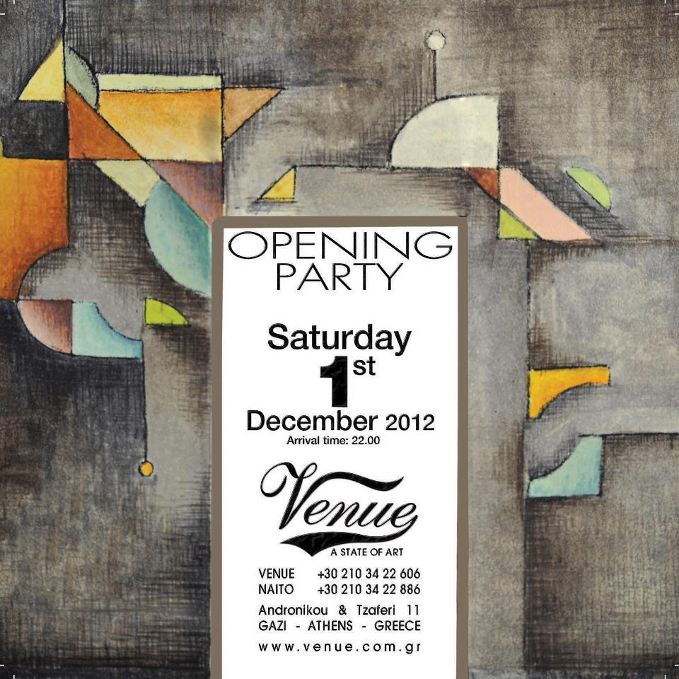 Σήμερα: Venue Opening Party