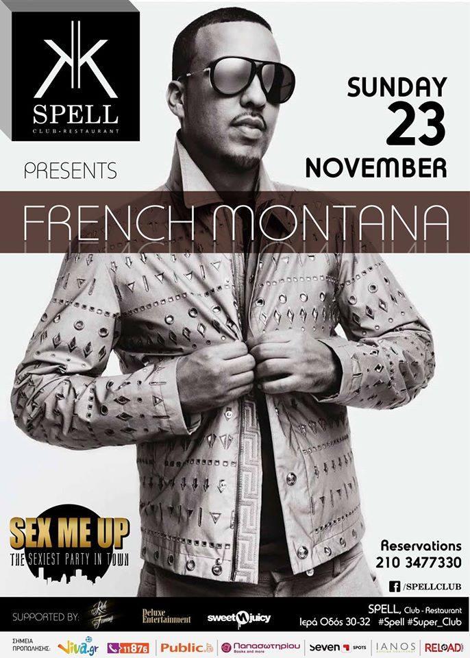 Ο French Montana ζωντανά στην Αθήνα στις 23 Νοεμβρίου (Ακυρώθηκε)