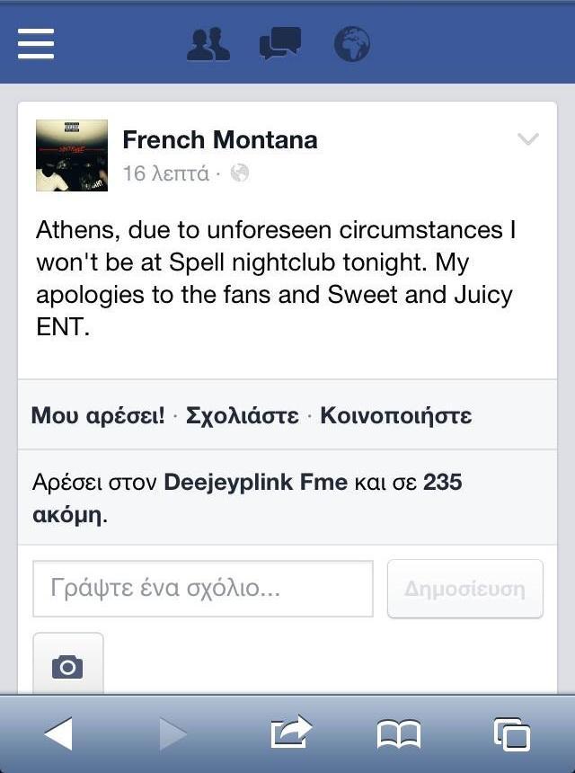 french montana cancel