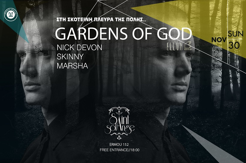 gardens of god solange zero 10 records