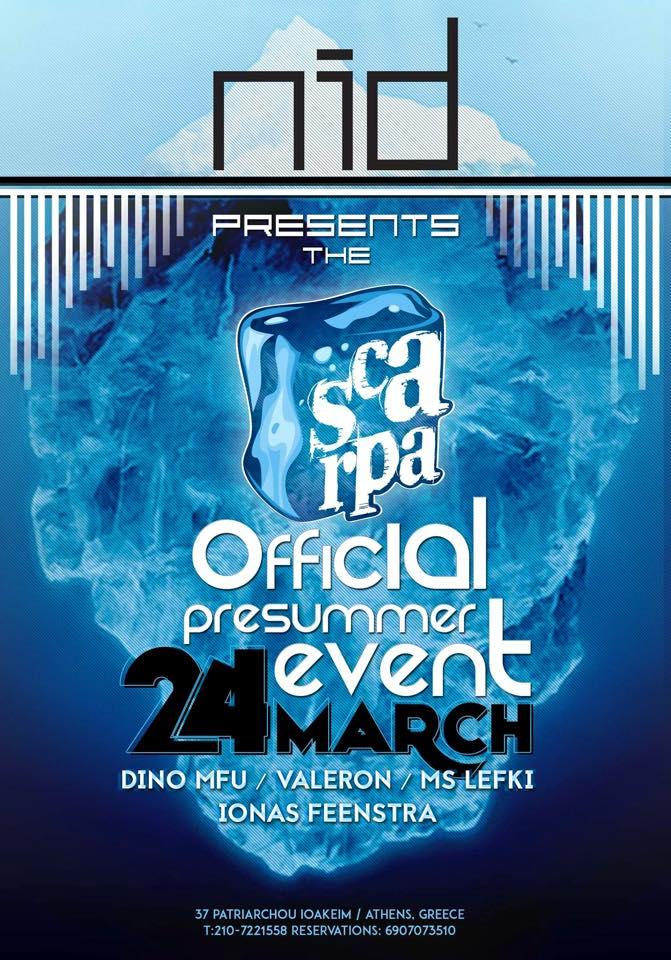 Scarpa Pre Summer Event (24 Μαρτίου)