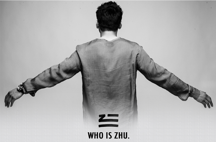 ZHU x Skrillex x THEY – Working For It