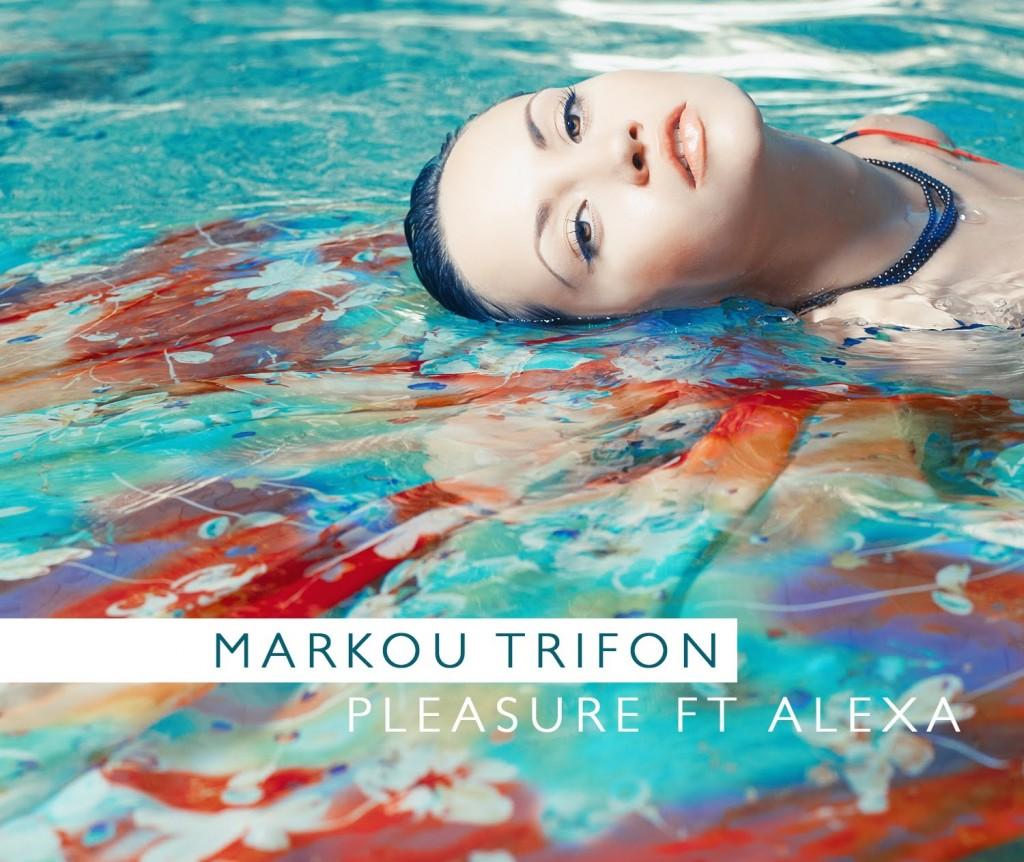Markou Trifon ft Alexa
