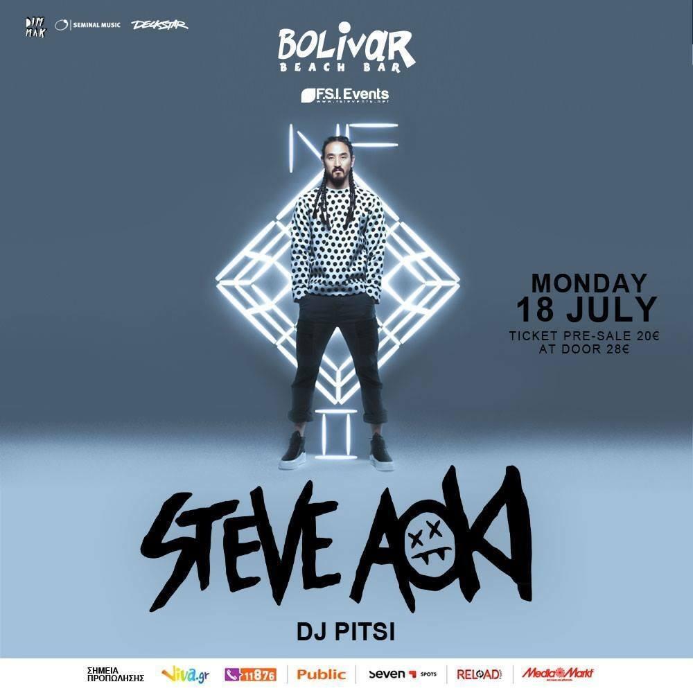 O Steve Aoki live στην Αθήνα