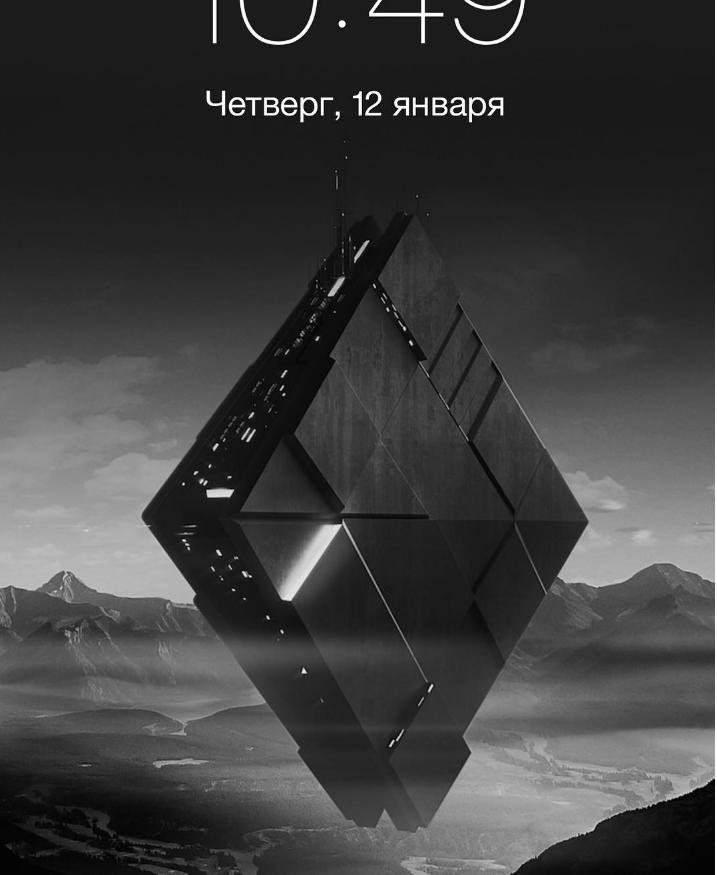 Shapov – Four Corners EP (Preview)
