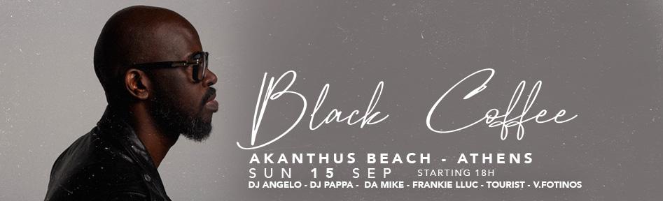 O Black Coffee ζωντανά στην Αθήνα!