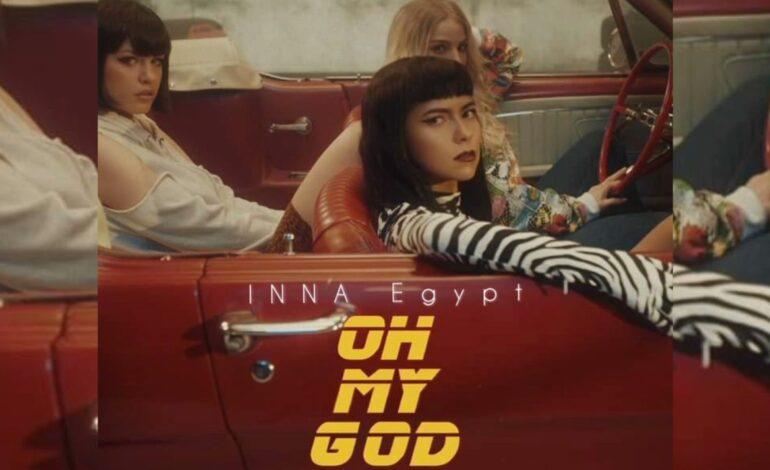 """Η INNA κυκλοφορεί το επίσημο clip του """"Oh My God"""""""