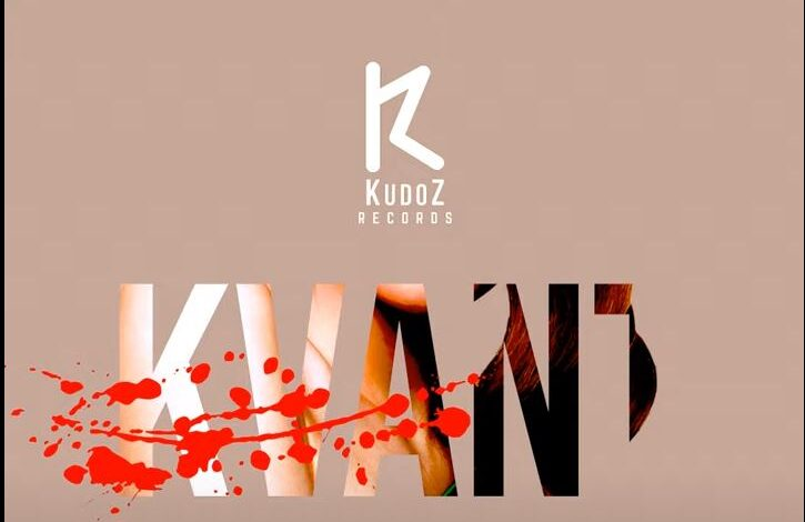 "O Kvant κυκλοφορεί καλοκαιρινό deep tune με τίτλο ""Perfect"""